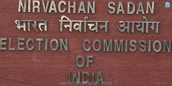 United Janata Party (BJP) symbol Sarathiyawh has refused to allocate to the team: Election Commission decision