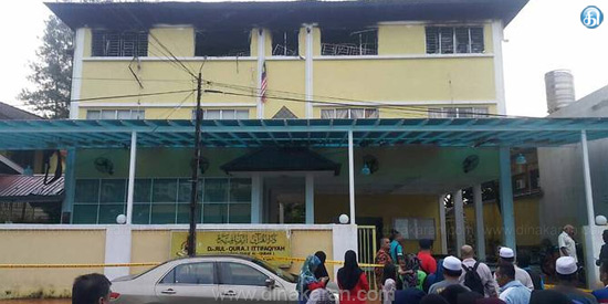 A fire broke out in a school in Malaysia: 25 people including students were killed