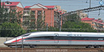World's fastest bullet train service starts today in China
