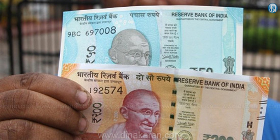 Indian rupee depreciates 16 paise against dollar