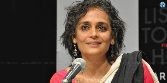 Booker gift list Arundhati Roy is not in the list