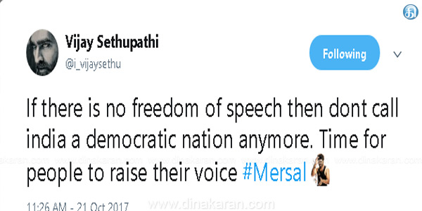 If there is no freedom of speech then dont call india a democratic nation anymore. Time for people to raise their voice Mersal