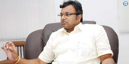 Foreign investment permit case Karthi Chidambaram is the CPI summon
