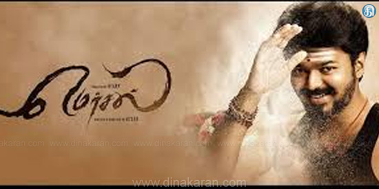 Interim bail for Murali starring actor Vijay: High Court