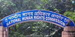 National Human Rights Commission has ordered to impose a 20-year-old child