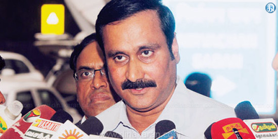 PMK will protest against the NEET selection : Anbumani