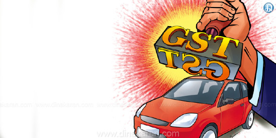 2 section of GST line Review to change