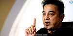 Do not distribute the land till the end of the research: Kamal Hassan appeals to the fans