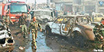 In the Afghan Police Center Car bomb attack: 47 dead