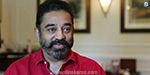 AIADMK's election comes in 100 days, I will be in the political field: Kamal Hassan confirmed