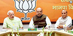 BJP national executive meeting begins today in Delhi