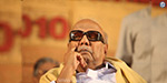 AIADMK government's emergency commission on appointments: Karunanidhi Report