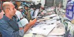 Geeta discount sale, export ready-made extension of the showroom