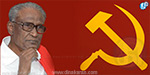 Communist Party of India Communist Party to protest against central and state governments: Tha Pandian Announcement