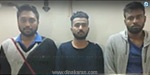 Fake credit card fraud gang arrested in Bangalore and Chennai Central Division police plan to bring