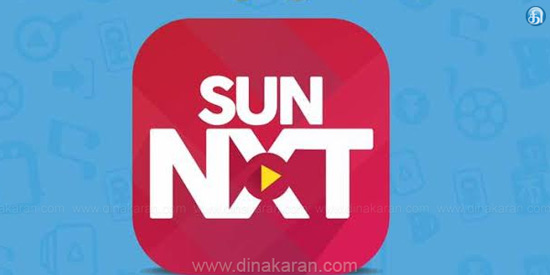 Sun NXT App crossed over 22 lakh downloads in one week of introduction