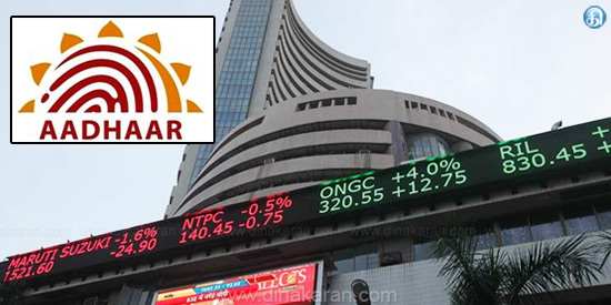 Advice to monitor stock market investment by Aadhaar number