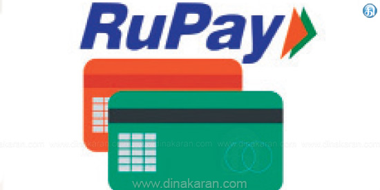 Rupee credit cards 10 banks delivery