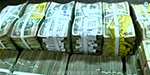 Tamil Nadu and Puducherry were taken without proper documents seized Rs 29 lakh
