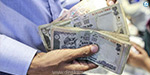 Indian rupee value down at 6 paise against Dollar