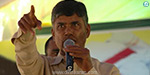 Pension should not be used if I do not like my state: Chandrababu Naidu