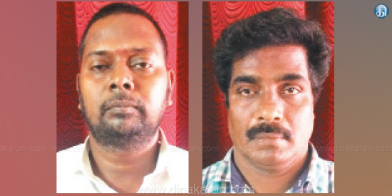 To get a job at the B.F. Office Two arrested for allegedly involving 11 lakh frauds