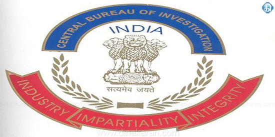 CBI filed a case against the money laundering officer