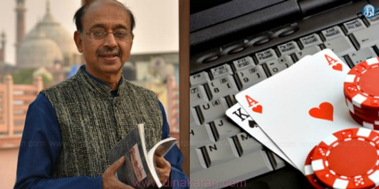 No proposal of legalising online betting has been made to me: Vijay Goel