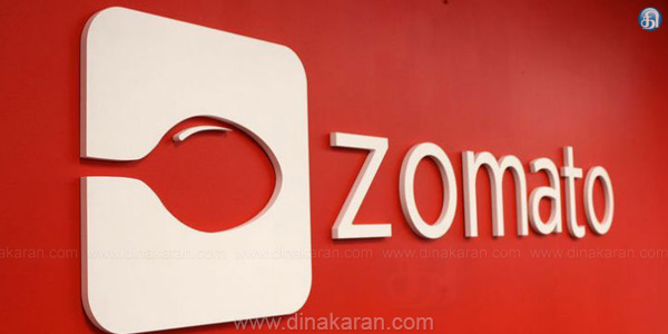 Stealing details of e-mails, password from zomato customers