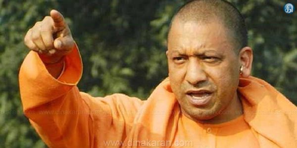 Improve tourism in UP Travel and Pilgrimage Helicopter Service: Yogi Adityanath Project