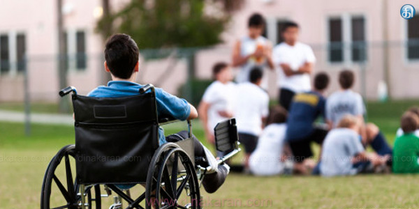 Surgery to reduce the nature of disability