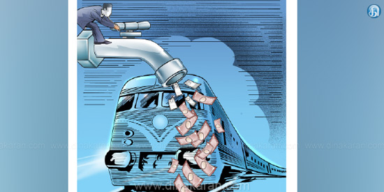 Rs 8.5 lakh crore investment in 5 years in Railways: Central Government Scheme