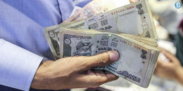 The decline in the value of the Indian rupee against the dollar, 27 paise