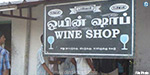 2nd phase of 500 liquor stores in the state today, 169 bars closed
