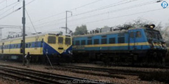 Three passengers crashed into a train in Maharashtra