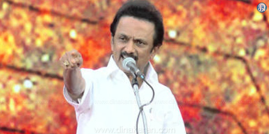 People of Tamil Nadu should be fine to dissolve the state of Tamil Nadu: MK Stalin