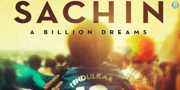 Cricket Board refuses to give video recordings to Sachin's documentary about getting ready