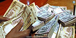 The discovery of the Rs 13,000 crore of black money hidden abroad