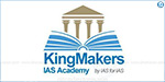 Special training classes at the Academy for IAS exams tienpiesci King Makers