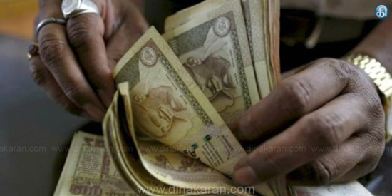 The old rupee note can not be given a chance again: the central government's refusal