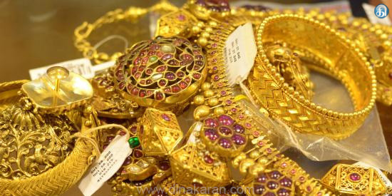 Gold price hike increases
