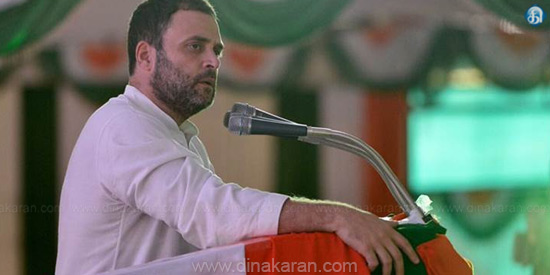 Rahul's attack on the BJP government
