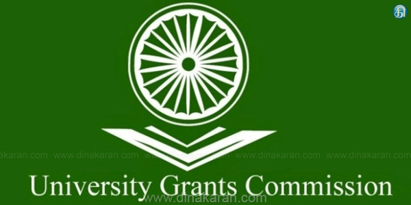 The government should charge the fee fixed: UGC orders for Deemed Universities