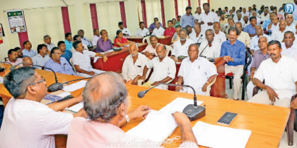 Police and Revenue Disruption in Sinking in Ponds: Farmers' Complaint Complaint