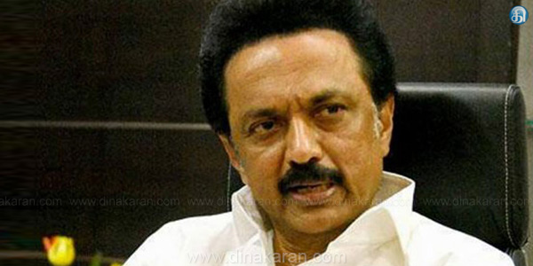 Union Minister Dave's death: MK Stalin's mourning