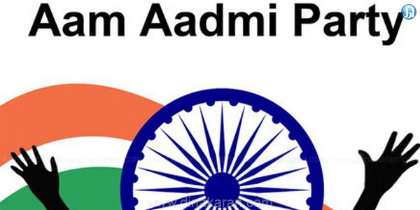 Central government rejects: Aam Aadmi alleges