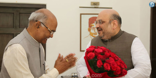 BJP presidential candidate Ramnath Govind selected: Amit Shah's announcement