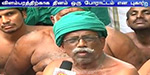 Did not fight for the promotion of agricultural systems to the complaint ayyakkannu Description