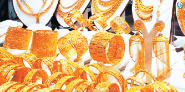 Gold prices rise to 368 in one day
