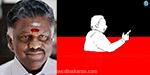Attacked AIADMK Town Secretary : o panneerselvam supporters dismissed from AIADMK